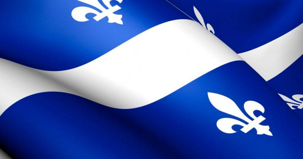 Offres et promotions : Fête du Québec